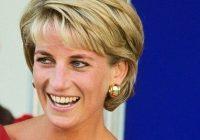 Fresh pin jackie fourie van as on bodas princess diana hair Princess Diana Haircut Short Ideas